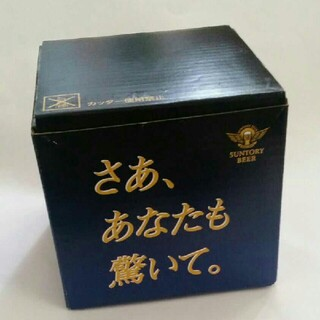 サントリー - パーフェクト サントリービール 4月13日発売