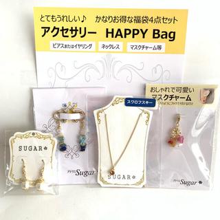 送料込み*アクセサリー 福袋4点セット かわいいHappy bag ♪ (イヤリング)