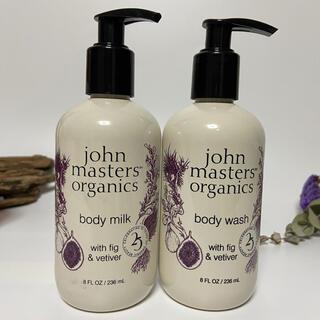 ジョンマスターオーガニック(John Masters Organics)のジョンマスターオーガニック フィグ&ベチパー ボディソープ& ボディミルク(ボディソープ/石鹸)
