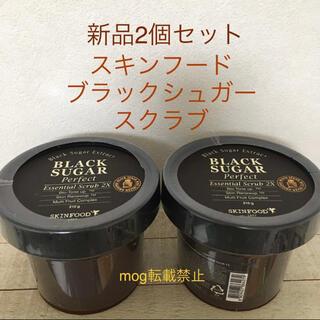 スキンフード(SKIN FOOD)の新品2個 ブラックシュガー パーフェクト エッセンシャルスクラブ 2X(パック/フェイスマスク)