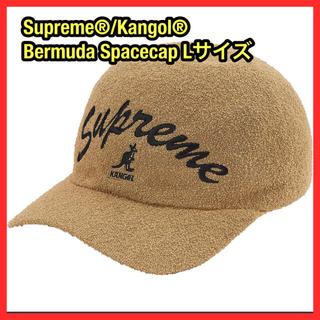 シュプリーム(Supreme)の Supreme Kangol Bermuda Spacecap 帽子(キャップ)