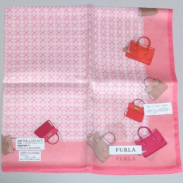 Furla(フルラ)のフルラハンカチ レディースのファッション小物(ハンカチ)の商品写真