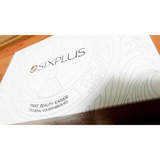シックスプラス SIXPLUS 貴族のゴールド メイクブラシ 11本セット(メイクボックス)