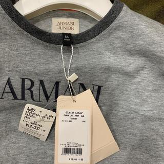 アルマーニ ジュニア(ARMANI JUNIOR)のARMANI  長袖Tシャツ(Tシャツ/カットソー)