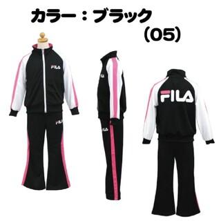 フィラ(FILA)のFILA★キッズジャージ160(その他)