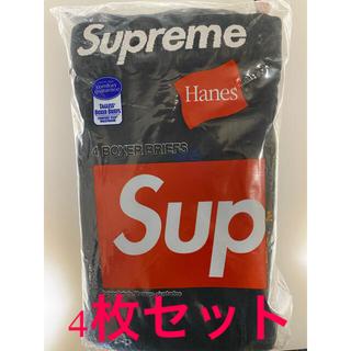 シュプリーム(Supreme)のsupreme Hanes ボクサーパンツ 4枚入り(ボクサーパンツ)
