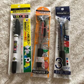 トンボエンピツ(トンボ鉛筆)の3色ボールペン 2色ボールペン マジックペン(ペン/マーカー)