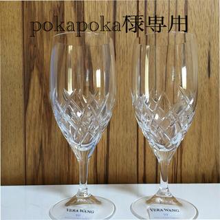 ウッドウッド(WOOD WOOD)のウェッジウッド ワイングラス2セット(グラス/カップ)
