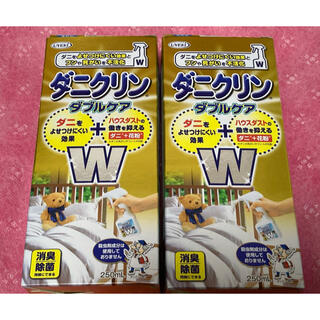 ウエキ(Ueki)のダニクリン ダブルケア 2本セット(日用品/生活雑貨)