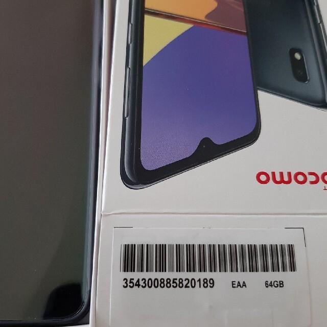 NTTdocomo(エヌティティドコモ)のdocomo galaxy a21 Black 新品未使用 simロック解除済  スマホ/家電/カメラのスマートフォン/携帯電話(スマートフォン本体)の商品写真