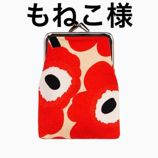 マリメッコ(marimekko)の【未使用】Kortti Kukkaro Mini Unikko がま口ポーチ(コインケース)