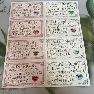 サンキューカード 手書き 30枚 ④(カード/レター/ラッピング)