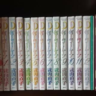 セーラームーン(セーラームーン)の7F、セーラームーンストア 美少女戦士セーラームーン原作コミック完全セット(全巻セット)