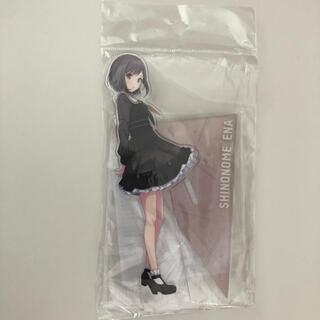 新品 プロジェクトセカイ 東雲 絵名 アクリルスタンド(キャラクターグッズ)