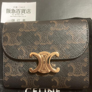 セリーヌ(celine)のセリーヌ三つ折り財布トリオンフ(財布)