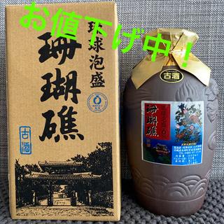 泡盛(古酒)珊瑚礁900ml(新品・未開封) 焼酎 ※2本販売可(更に割安)(焼酎)