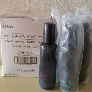 シセイドウ(SHISEIDO (資生堂))のステージワックス パウダーシェイク150ml×5中古1個まとめ売り(ヘアスプレー)