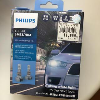 フィリップス(PHILIPS)の【開封済み】PHILIPS ヘッドライト HB3/HB4 5800k(車外アクセサリ)