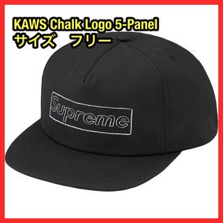 シュプリーム(Supreme)のKAWS Chalk Logo 5-Panel ブラック シュプリーム(キャップ)