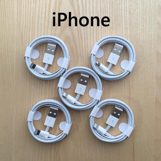 iPhone 充電器 充電ケーブル コード lightning cable(コンディショナー/リンス)