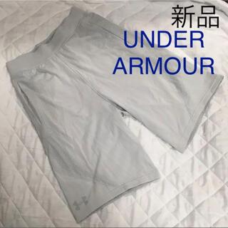 UNDER ARMOUR - ハーフパンツ ショートパンツ アンダーアーマー ストレッチ薄手速乾 シームレス