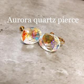Aurora quartz pierce(ピアス)