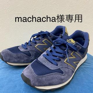 ニューバランス(New Balance)のmachacha様専用☆ニューバランススニーカーWR996HC 23.0cm(スニーカー)