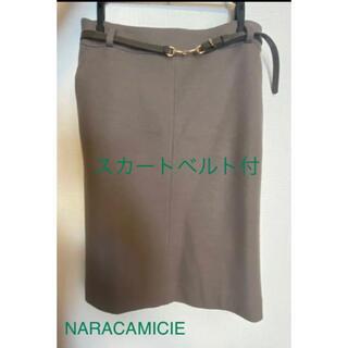 ナラカミーチェ(NARACAMICIE)のナラカミーチェNARACAMICIE スタート ベルト付(ひざ丈スカート)