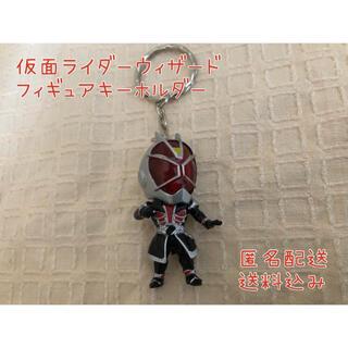 仮面ライダーウィザード フィギュアキーホルダー