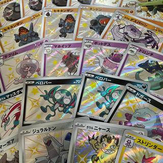 ポケモン(ポケモン)のポケモンカード シャイニースターV S色違い 22枚まとめ売り(シングルカード)