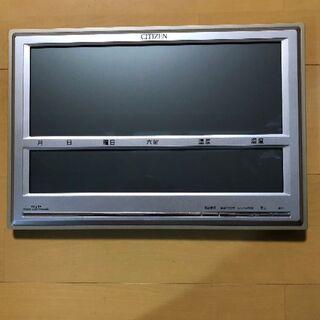 シチズン(CITIZEN)のCITIZEN【シチズン】電波時計(掛置兼用) 8RZ111-019(掛時計/柱時計)