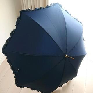 ラルフローレン(Ralph Lauren)のラルフローレン 傘 ネイビー×チェックフリル(傘)