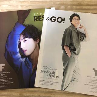 Kis-My-Ft2 - Myojo 5月号 切り抜き