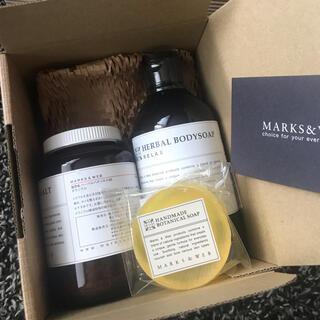 MARKS&WEB - マークスアンドウェブ ギフトセット レモングラス ハーバルバスソル