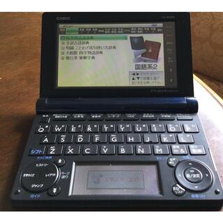 カシオ(CASIO)のエクスワード XD-B10000 電子辞書 カシオ CASIO (その他)