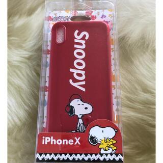 スヌーピー(SNOOPY)の新品未使用 iPhone Xケース SNOOPY スヌーピー (iPhoneケース)