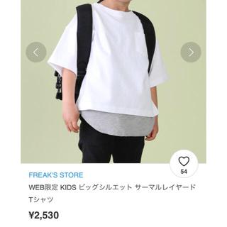 フリークスストア(FREAK'S STORE)のセット(Tシャツ/カットソー)