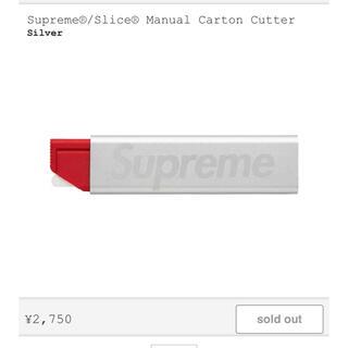 シュプリーム(Supreme)の専用  Supreme®/Slice® Manual Carton Cutter(はさみ/カッター)