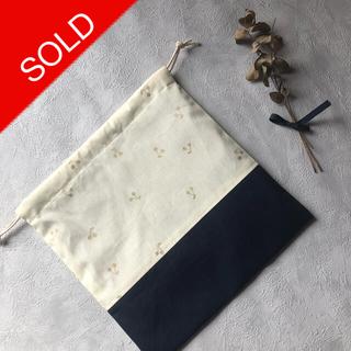 【handmade】巾着袋S(外出用品)