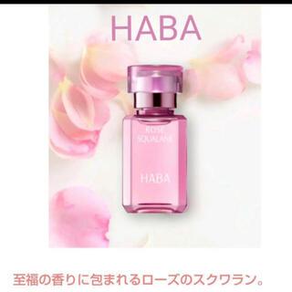 HABA - HABA スクワランオイル ローズ