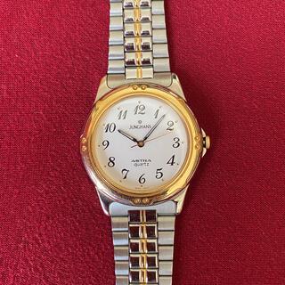 ユンハンス(JUNGHANS)のユンハンス JUNGHANS メンズ腕時計(腕時計(アナログ))