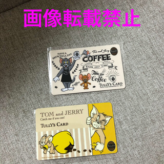 タリーズコーヒー(TULLY'S COFFEE)のタリーズトムとジェリー トムとジェリータリーズカード2枚 残高0円(キャラクターグッズ)