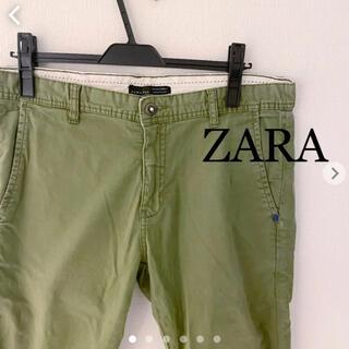 ザラ(ZARA)のZARA ザラ カーキ チノパン スリムストレート W32(チノパン)