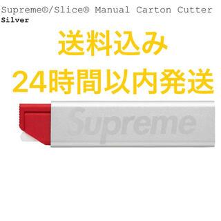 シュプリーム(Supreme)のsupreme カッター Slice Manual Carton Cutter(はさみ/カッター)