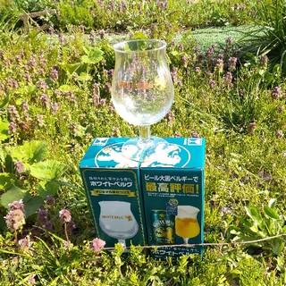 ホワイトベルグ ペアグラス 未使用 オシャレ(グラス/カップ)