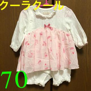 クーラクール(coeur a coeur)のロンパース クーラクール 70 ドレス(ロンパース)