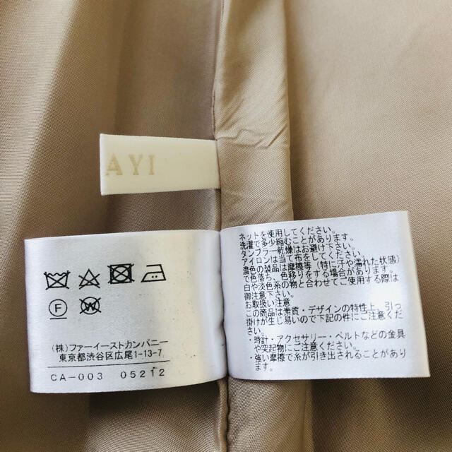 ANAYI(アナイ)のアナイ トリアセテート ポリエステル スーツ 34 レディースのフォーマル/ドレス(スーツ)の商品写真