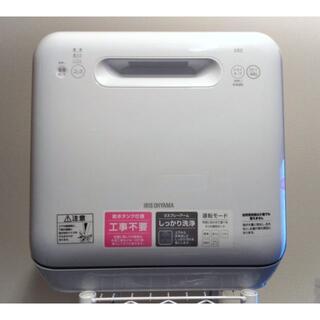 アイリスオーヤマ(アイリスオーヤマ)の食器洗い乾燥機 アイリスオーヤマ ISHT-5000【水道工事不要】(食器洗い機/乾燥機)