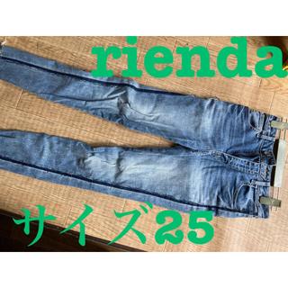 rienda - rienda スキニーデニム サイズ25