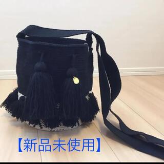 【新品未使用】wayuubag ワユーバッグ フリンジ ブラック(ショルダーバッグ)